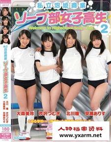 ...い)作品番号及封面MIAD-564-大森美玲 Mirei Omori 出道作品番号及...