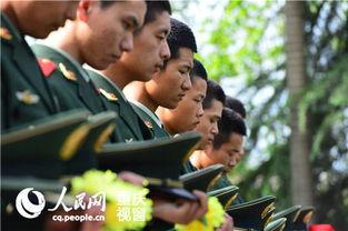 邱少华老人与武警官兵共祭哥哥邱少云 追忆英雄壮举