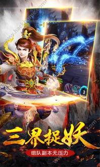 浮屠炼神手游下载,浮屠炼神手游官网正版 v1.0 网侠手游站