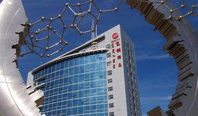 济南正规棋牌游戏开发公司-...方案实现,包钢集团将正式成为中国北方稀土市场的唯一老大.-国内...