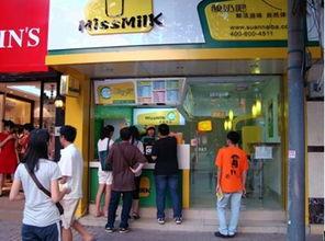 ...)现酿酸奶吧之所以火爆全国,拥有强大运营优势:-MISSMILK酸奶...