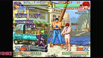 拳皇98连击版 由大门五郎压后阵我就放心了