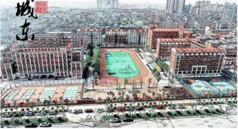 湘郡湘阴城东学校 带不走的只有城东 湘郡湘阴城东版 成都 -长郡中学