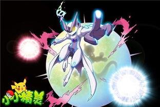 中曾经出现过的蓝焰喷火龙正是第... 游戏中的第一只蓝色喷火龙,正是...