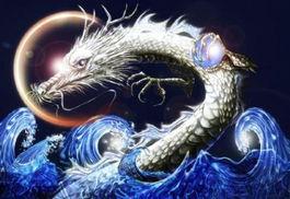 无枯传奇-龙的神话与传说