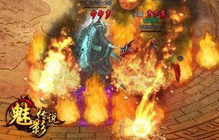 魅魔日记-65《魅影传说》是一款以秦、汉、唐历史为背景的即时战斗ARPG网页...