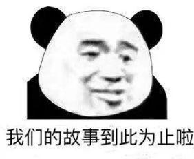 QQ小视频怎么发给QQ电脑版QQ好友