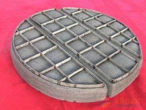 径大于   的雾沫.丝网除沫器的规格范围为:   、 将原三个标