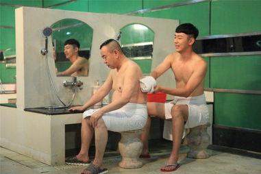 潘长江半裸泡澡 网友 潘大叔,别着凉