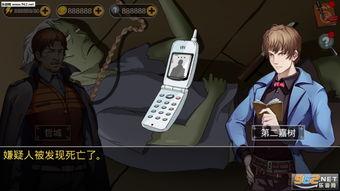 头号侦探社下载 头号侦探社手游下载v1.0.1 乐游网安卓下载