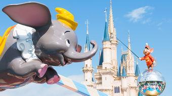 依照美国迪士尼乐园而修建,由世界市集、探险乐园、西部乐园、动物...