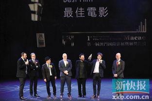 第一届澳门国际影展暨颁奖典礼闭幕 冯小刚拿终身成就奖