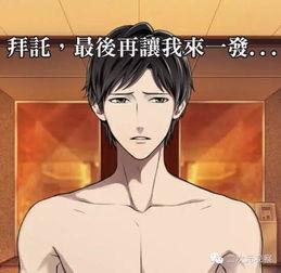 三分钟精彩演讲稿关于偶像的日本动漫-...只是做在锻炼的动画