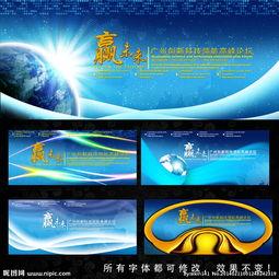 背景模板图片专题,背景模板下载 昵图网nipic.com