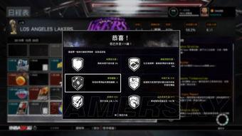 NBA2K16 经理模式快速升级BUG详解 经理模式怎么快速升级
