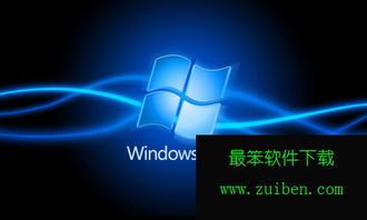 windows10企业版激活密钥在哪里