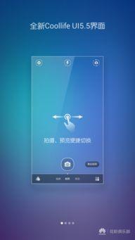 HW G750 T01 多优化 性能模式 MIUI4.7.16 2014 7 17 3X畅玩版刷机资...