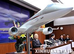 ,将把日本首款国产喷气式客机三菱区域喷气机(MRJ)投入商业化生...