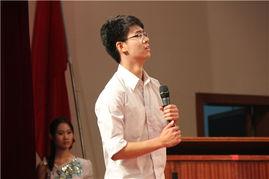 不朽青春,致诗五四 -对外经济贸易大学国际经济贸易学院 学生园地