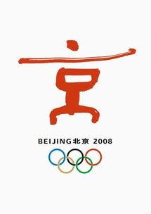 里约奥运会央视转播计划