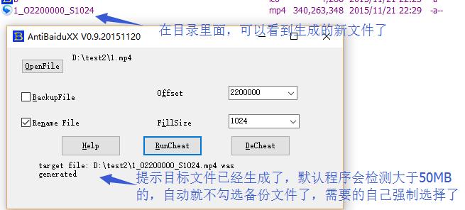 百度云盘防和谐软件下载 AntiBaidu 百度云盘防和谐软件0.9 绿色版 极...