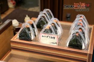 三角饭团-旅游 大阪厨房黑门市场