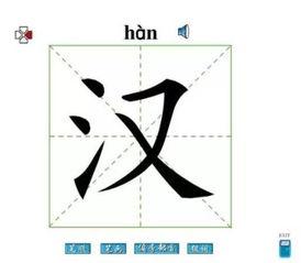弄笔顺笔画-最新汉字书写笔画顺序,赶紧给孩子收藏好...