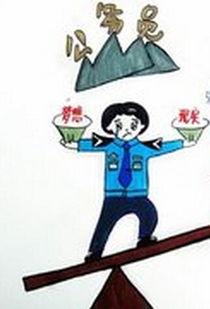 吴江 凡人警事 和平年代最可爱的人