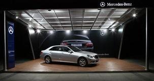 奔驰正式推出了国产全新长轴距E级轿车,并将于今年6月份上