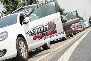 泾开发区桂平路391号国际商务中心2501室 电话:60708688   大众进...