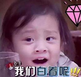 表情 甜馨搞笑的表情包,贾乃亮甜馨现在几岁了 藁城新闻网 表情