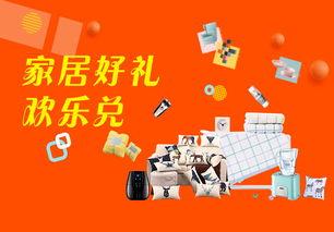 怎么使用中国移动积分商城兑换礼品?