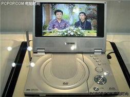 随时随地就看电视 韩国DMB手机状况初探