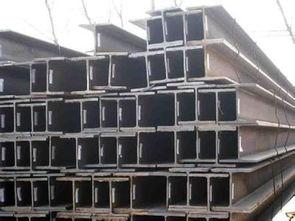 以上是湖南H型钢的详细介绍,包括湖南H型钢的厂家、价格、型号、...