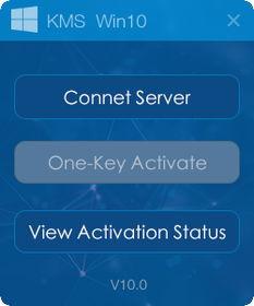 一键激活windows10企业版系统工具推荐下载