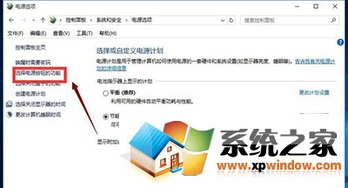 win10快速启动 -win10该如何实现秒速开启 Windows 8专论坛