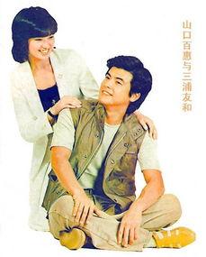 日本男星三浦友和自传将出中文版 3