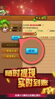 时时彩游戏1.1.0手机版 时时彩游戏安卓版下载 木子安卓