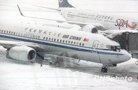 ...暴雪逾30香港航班受阻 曾俊华赴京被迫延迟