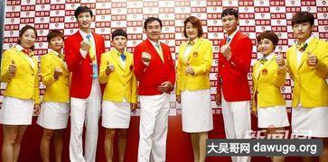 中国奥运礼服发布 竟然是这种搭配