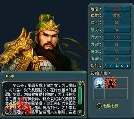 帝世天争-在最佳   网页游戏   《梦想帝王》里,共有450位历史名将穿越到九州乱...