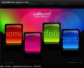 ...彩水晶按钮图标网页源码免费下载 欧美模板素材