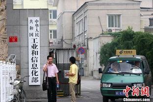 北京赛车pk10直播 前5月消费品工业利润同比增长10.6 亏损额减少