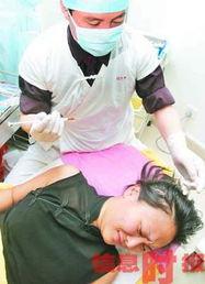 中国第一人造美女注射肉毒素寻求面部纤细