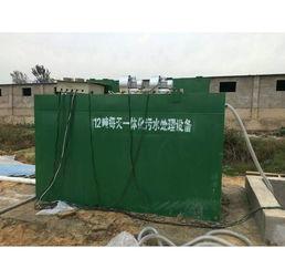 ...产品信息是由【潍坊市小宇环保水处理设备有限公司】提供的.-凯里...