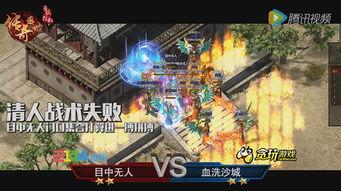 XY游戏 传奇盛世 百万争霸赛4月21日文字战报攻略
