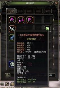 龙之谷交易榜 13魔力的阿雷格罗长剑卖4000元