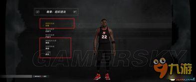 NBA2K17 MC徽章升级方法图文说明 MC徽章怎么升级