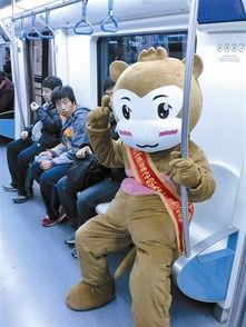 色撸撸漫画-3月23日,一群巡游在地铁各线的憨态可掬的卡通人物受到了乘客的欢...