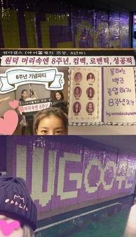 国际在线专稿:据韩国《亚洲经济》报道,出道迎来8周年的Wonder ...